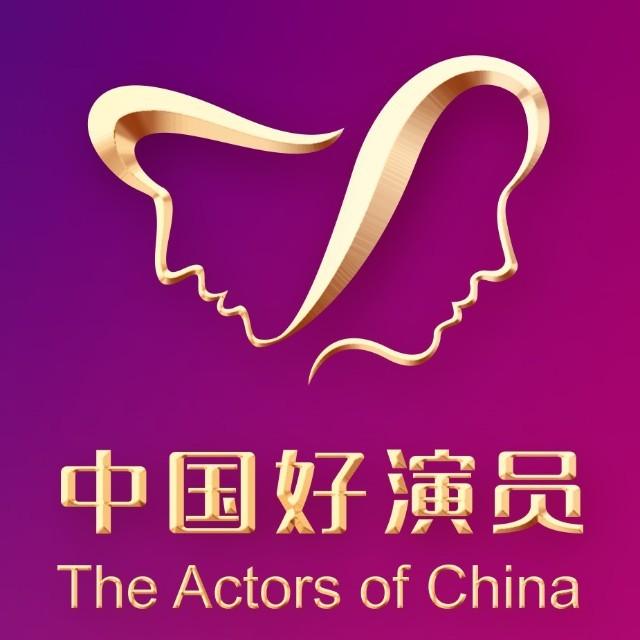 第六届中国电视好演员绿组投票通道
